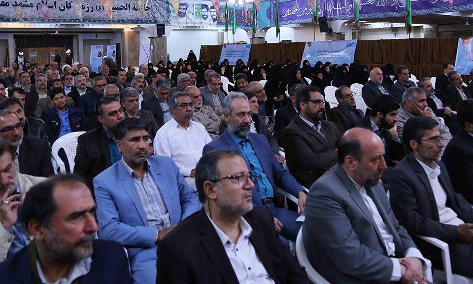 مشهد وقف برای تربیت استاد نظافت سردار اکبیا